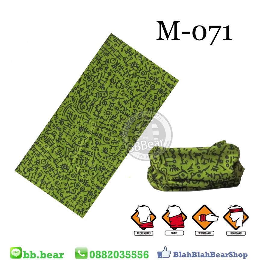 ผ้าบัฟ - M-071