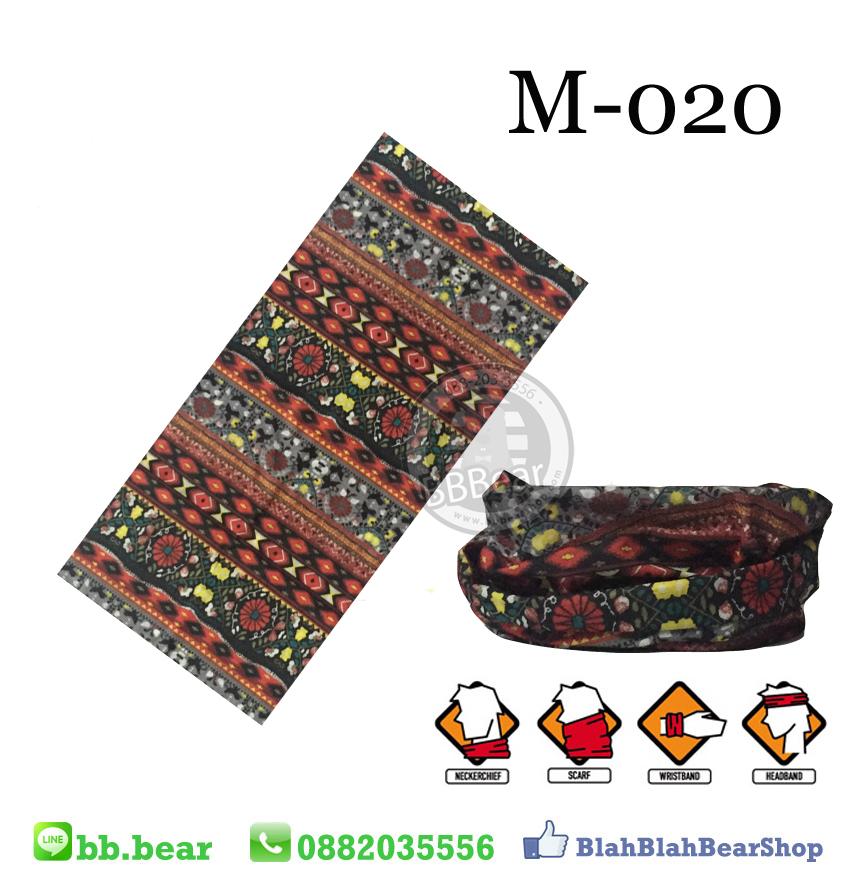 ผ้าบัฟ - M-020