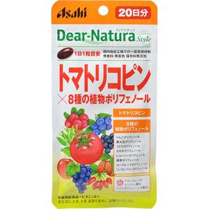 ผิวอมชมพูหุ่นสวยไร้ไขมัน Dear-Natura Tomato Lycopene อาหารเสริมมะเขือเทศไลโคปีน+ Polyphenols 8 ชนิดเป็นสารต้านอนุมูลอิสระที่ทรงพลังที่สุดให้ประโยชน์สูงกับผิวหนังช่วยให้ผิวแข็งแรงทนต่อการทำลายของแสงแดดได้มากขึ้น 3 เท่าช่วยให้ผิวดูสวยอมชมพูมีเลือดฝาดมีคุณสม