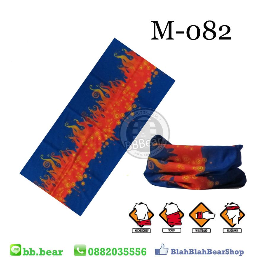 ผ้าบัฟ - M-082