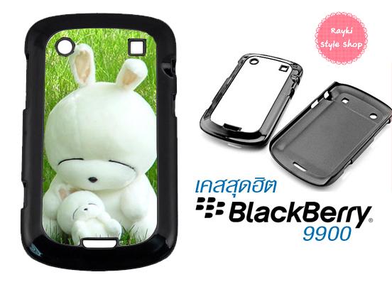 เคส BlackBerry 9900