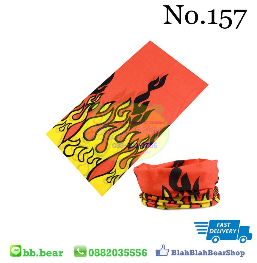 ผ้าบัฟ - 157