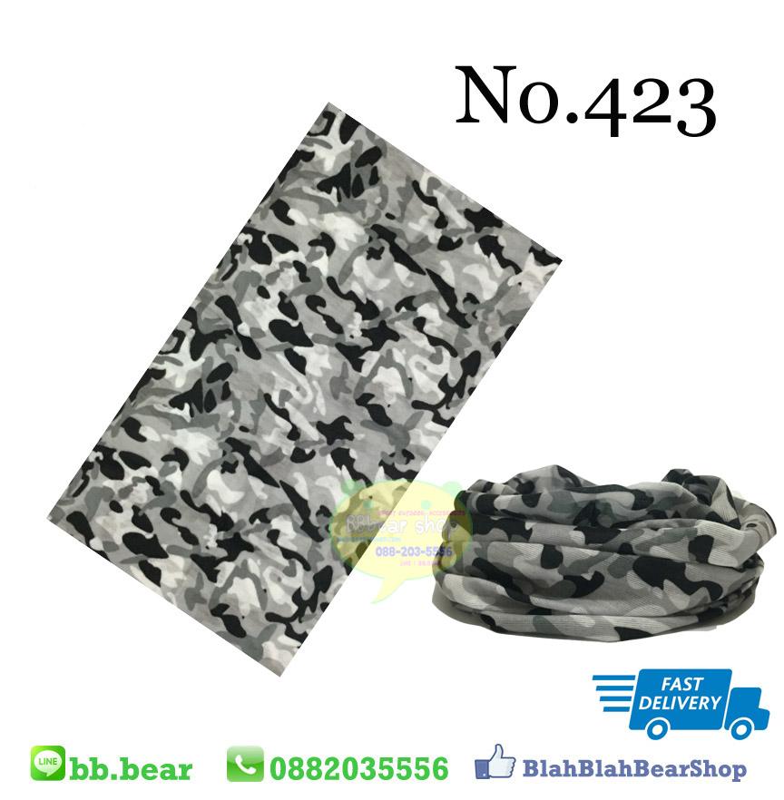 ผ้าบัฟ - 423