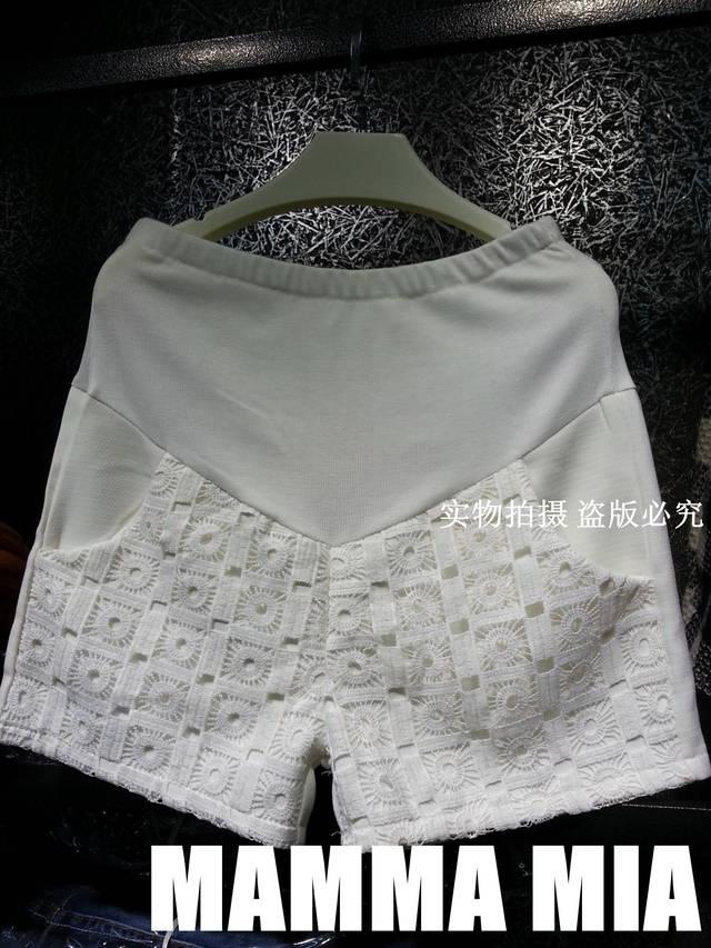 กางเกงคลุมท้องขาสั้น สีขาว แต่งผ้าลายลูกไม้ มีพยุงหน้าท้อง เอวมีสายปรับระดับได้ตามอายุครรภ์ สวยๆแนวๆ