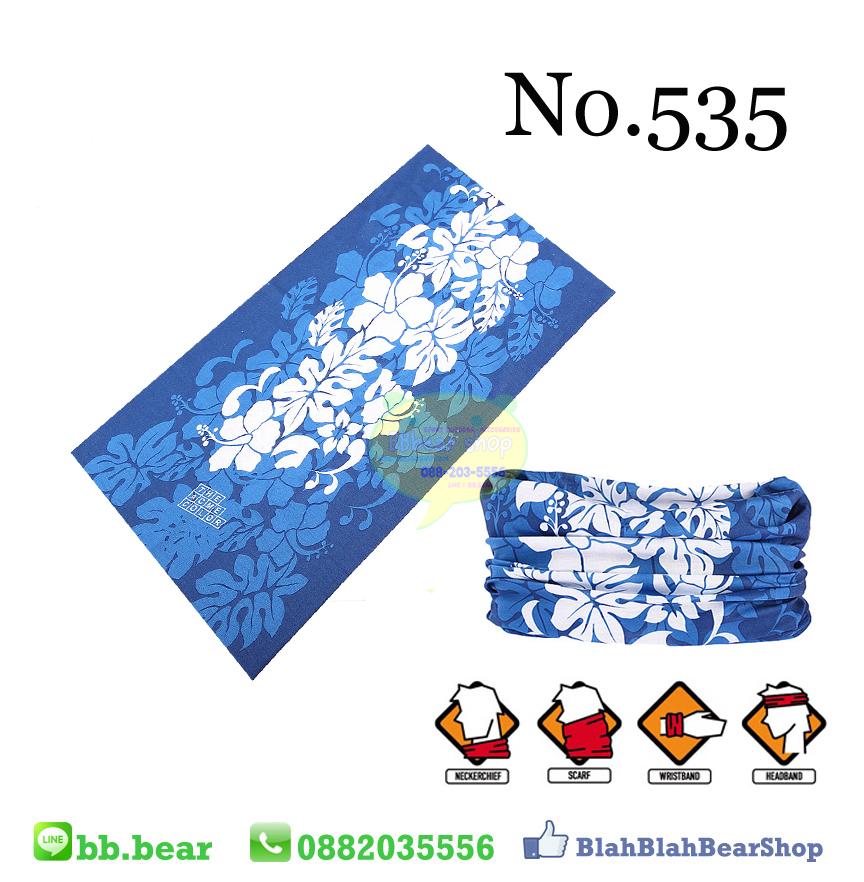 ผ้าบัฟ - No.535