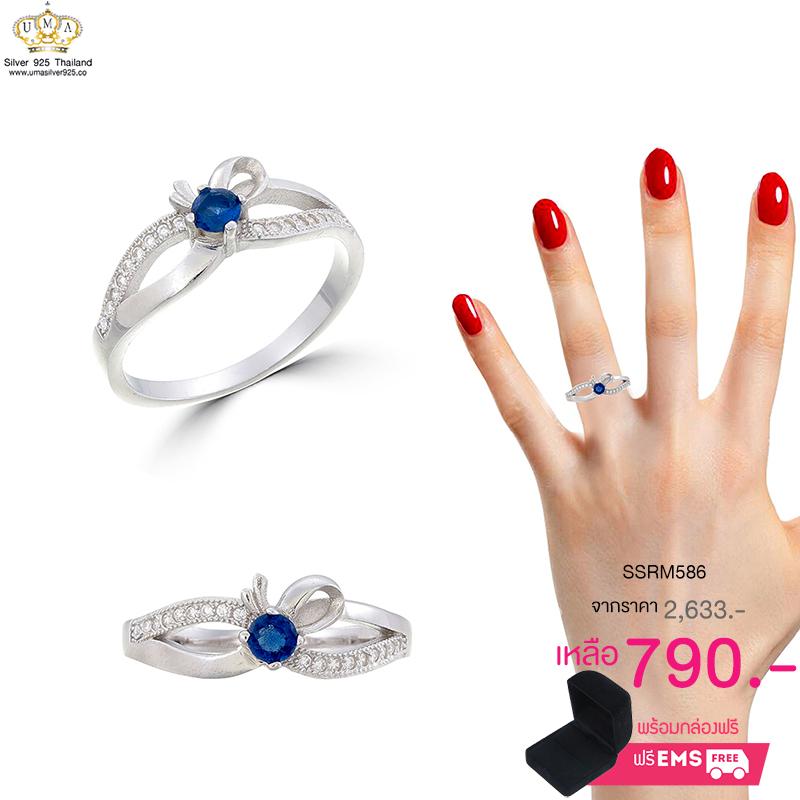แหวนเงิน ประดับเพชร CZ แหวนพลอยเม็ดชูสีรุ้ง บ่าฉลุฝังเพชรเรียงแถว ดีไซน์โฉบเฉี่ยวทันสมัยควรค่าแก่การครอบครอง ใส่ติดนิ้วได้ทุกงาน