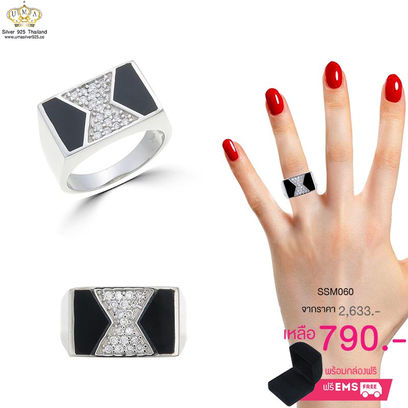 แหวนเพชรผู้ชาย ประดับเพชรCZ ดีไซด์แบบสุภาพ คลาสสิกเก๋ไก๋ สามารถใส่ติดนิ้วได้ทุกโอกาส โดดเด่น สะดุดตา ใส่สบายไม่อับชื้น