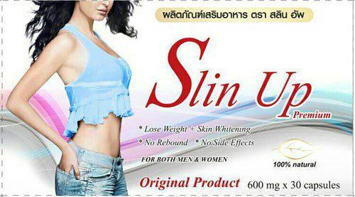 Slin Up Premium สลินอัพ พรีเมี่ยม อาหารเสริมลดน้ำหนัก