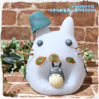กระปุกออมสิน My Neighbor Totoro