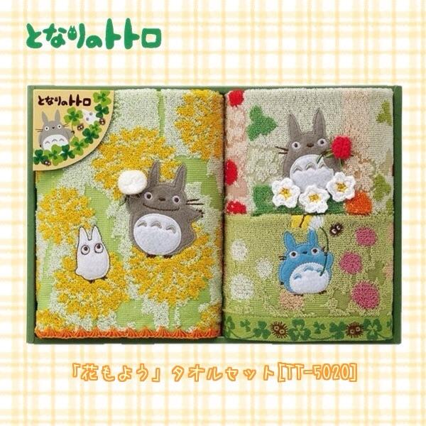 ชุดผ้าขนหนู My Neighbor Totoro (3 ผืน)