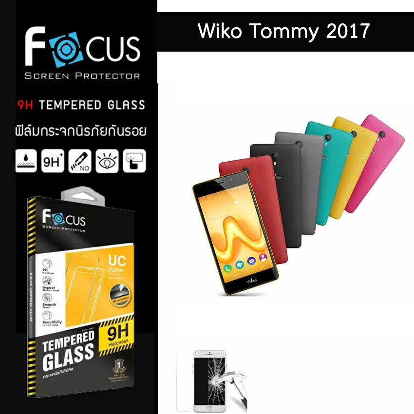 Focus ฟิล์มกระจกนิรภัย Wiko Tommy กันรอยนิ้วมือติดเองได้ง่ายๆ