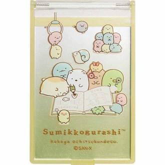 กระจกตั้งโต๊ะ Sumikko Gurashi (เล็ก)