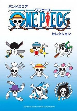 หนังสือโน้ตสำหรับวงดนตรี One Piece Collection Soundtrack Band Score